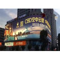 Quality Pixel Pitch 8mm Curved Led Panels Video Wall 1R1G1B Two Year Warranty for sale