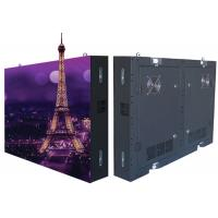 Quality P6.67 Advertising LED Display Screen 22500 dots/㎡ Pixel With Large Viewing Angle for sale