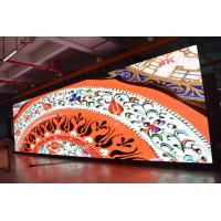 Buy 250X500mm Outdoor Rental LED Display SMD2727 P4.8 Lower Power Consumption at wholesale prices