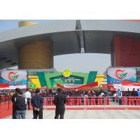 Buy P6.25 Full Color Outdoor Rental LED Display For Large Shows SMD2727 IP65/IP54 at wholesale prices