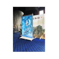 Quality Floor Standing Transparent Glass Led Display  / Commercial Advertising Led Display Screen for sale