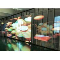 Buy P15.625 Outdoor Usage and Animation,,Video Display Function led curtain led mesh screen at wholesale prices
