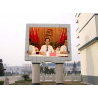 Advertising LED Screens High Quality P8 Outdoor Fixed Installation Billboard Digital Full Color LED Display Screen