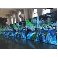 Buy P5.95 SMD2525 Outdoor Rental LED Display 250X500mm Module High Refresh Rate at wholesale prices