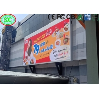 China Video HD P3.91 Outdoor Rental Led Display For Advertising Mall / Cinema on sale