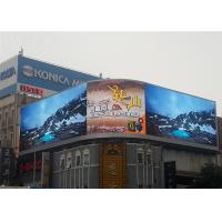 Quality P6 Outdoor Curved Led Screen 192 X 192MM Modules 110V - 240V Working Voltage for sale