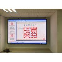 Buy cheap P1.86 Indoor Small Pitch LED Display 6400mmx 480mm cCabinet Size High Brightness from wholesalers