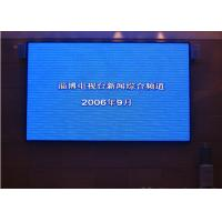 Quality SMD P2.5 Indoor Advertising LED Display Hotel / TV Station / Auditorium for sale