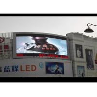 Quality P10 Front Service Digital Advertising Display Screens Billboard LED Display Small Pitch for sale