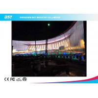 China IP43 Waterproof LED Advertising Board , LED Large Screen Display 500mmX500mm on sale