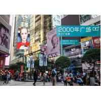 Buy Hot new product outdoor led wall full color led display price at wholesale prices