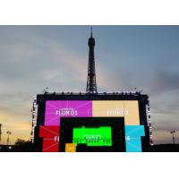 China P3.91 Outdoor Rental LED Display 500 x 500mm Cabinet Waterproof on sale