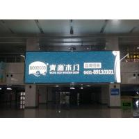 Quality P5 Full Color Curved Led Display 40000 dot/㎡ Density , Indoor Led Video Wall for sale