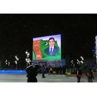 Buy Ultra High Precision Concert Led Display, Jumbo Led Screen P5.95  High Gray Scale at wholesale prices