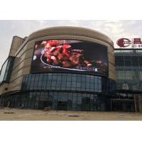 Quality P8 Curved Screen Led 1024mmx 1024 mm Cabinet Size WIth Large Viewing Angle for sale