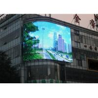 Quality Waterproof Curved Led Panels  Sunshine Resistance Shopping Mall Billboard for sale