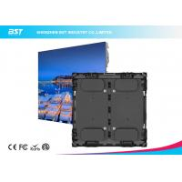 China Excent Vivid Image Front Service LED Display For Entertainment Events Advertising on sale