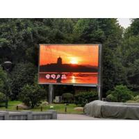 China Dea casting P4 outdoor Rental LED Display 256*128 5 years warranty  High Resolution on sale