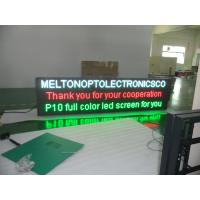 Buy Tri Color Outdoor Small Led Advertising Billboard High Brightness Waterproof 10000 dot / m2 at wholesale prices
