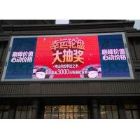 Quality Outside SMD RGB Video Full Color LED Display 48 x 2Matrix High Definition P6.67 for sale