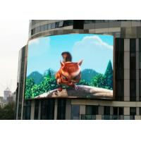 Quality High Brightness Curved Led Screen P6.67 For Advertising 1R1G1B for sale