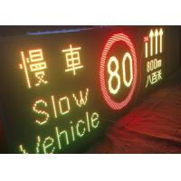 Quality Outdoor Higt Brightness Led Message Sign Board For Fix Installation for sale