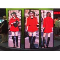 Quality Indoor P2 Advertising Led Screen Mirror Billboard 240mm×180mm Module Dimension for sale